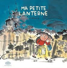 ma_petite_lanterne